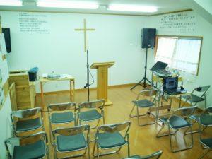 tadaoka church